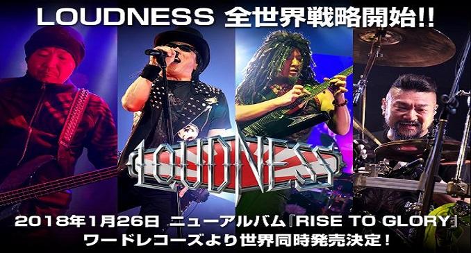 Loudness: a gennaio il nuovo album