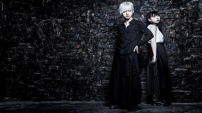 SOKONINARU: per la prima volta in Italia la band giapponese